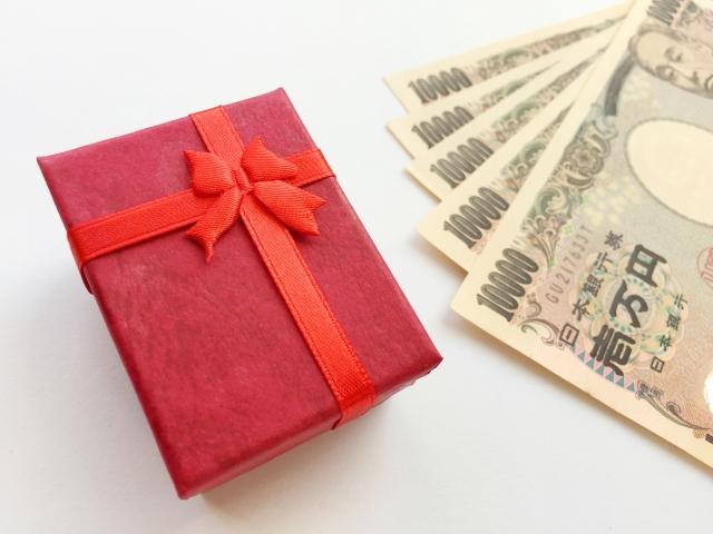 ふるさと納税【50,000円】の寄附で貰えるオススメ返礼品のまとめ
