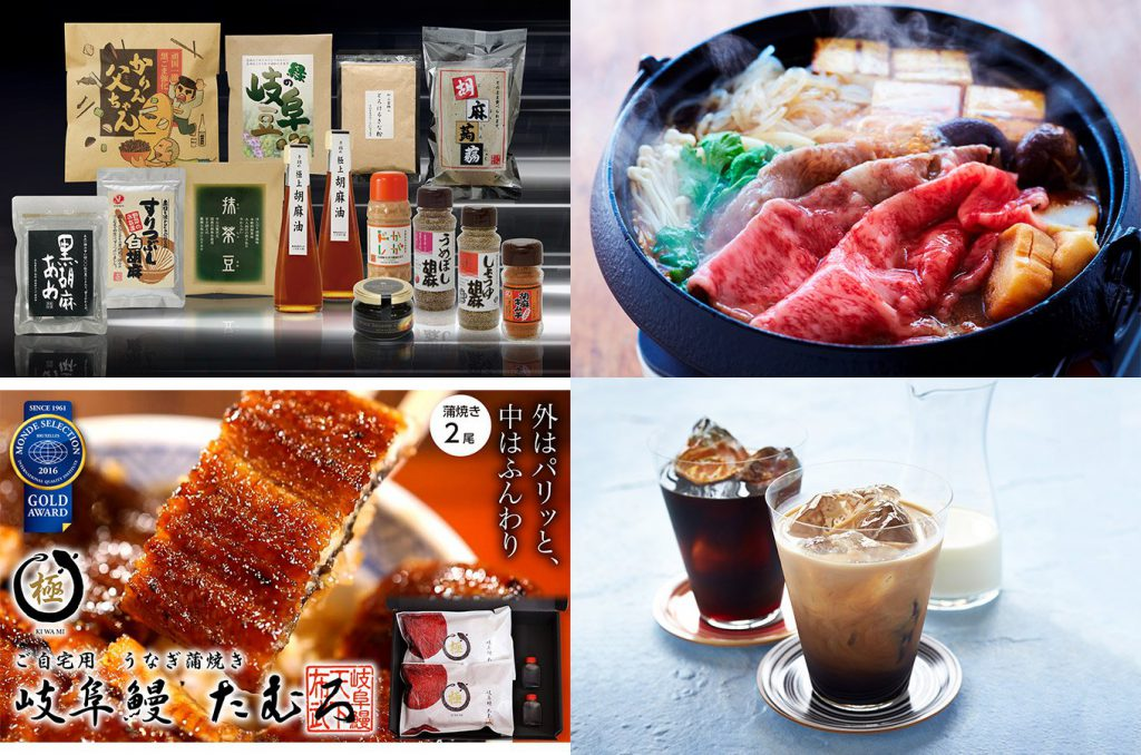 岐阜県各務原市の専門店によるふるさと納税返礼品のご紹介!