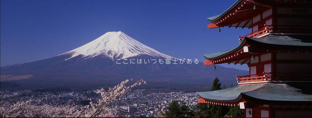 富士吉田市のふるさと納税の返礼品「甲斐路」&「シャインマスカット」・フルーツBOXのご紹介