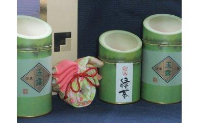 緑茶のふるさと納税の返礼品の紹介!