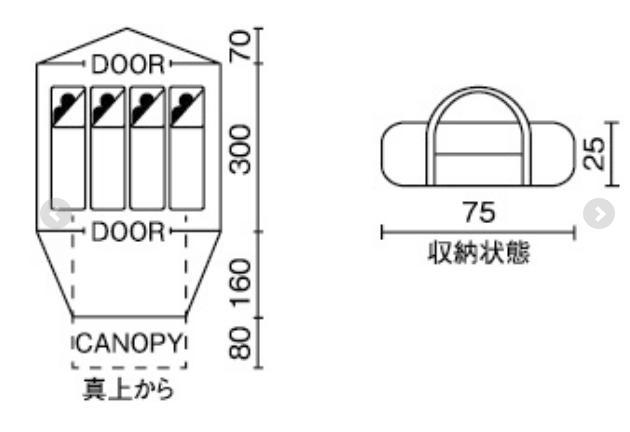 家族5人がゆったり寝れる安心のタフワイドドーム。1人でもスムーズに設営できる簡単アシスト機能付き