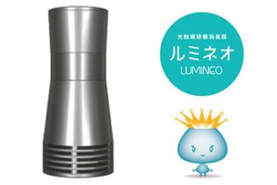 京都府大山崎町には、家電などおすすめのふるさと納税返礼品があります。