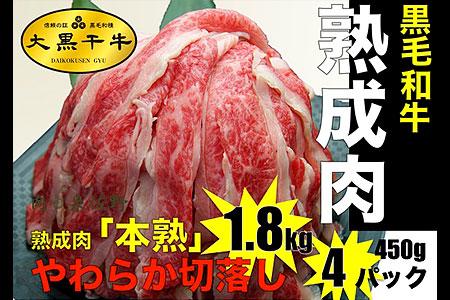 黒毛和牛など、大阪府泉佐野市のおすすめのふるさと納税返礼品をご紹介!