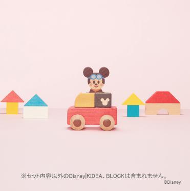 PUSH-CARミッキーマウス
