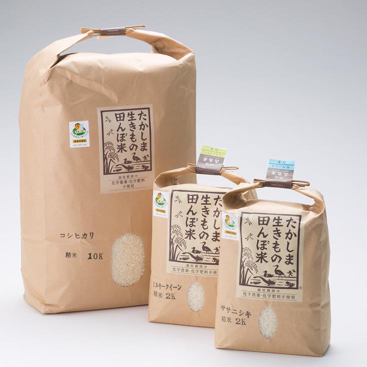 グリーン藤栄 生きもの田んぼ米食べ比べセットB