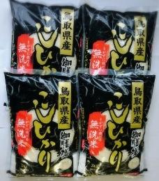 鳥取県産無洗米コシヒカリ