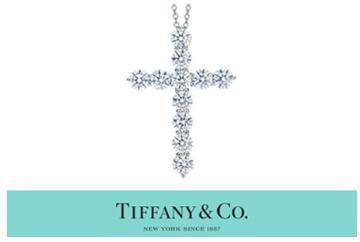 ティファニー TIFFANY & Co. クロス ペンダント(エクストラ ラージ)2.53カラット