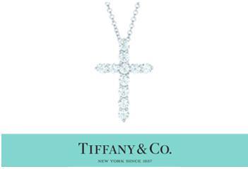 ティファニー TIFFANY & Co. クロス ペンダント(スモール)0.42カラット