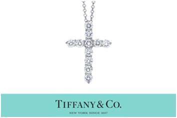 ティファニー TIFFANY & Co. クロス ペンダント(ミディアム)0.90カラット