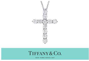 ティファニー TIFFANY & Co. クロス ペンダント(ラージ)1.71カラット