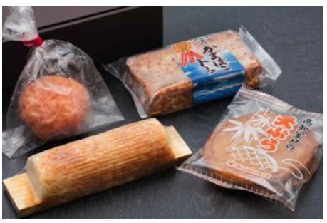 室戸の天ぷらと蒲鉾ミニセット