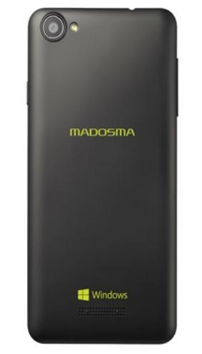 マウスコンピューター Windows 10 Mobile対応スマートフォン MADOSMA Q501A-BK