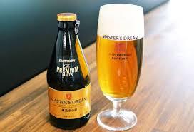 ふるさと納税で貰えるビール!ザ・プレミアムモルツ・マスターズドリーム 醸造家の夢のご紹介