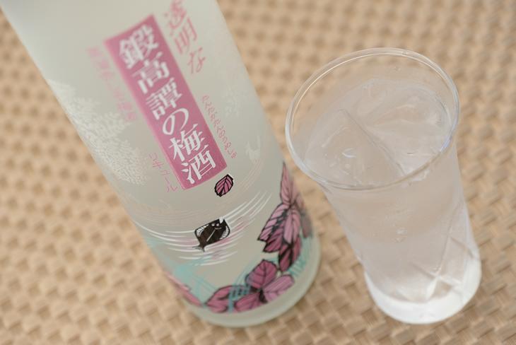 透明な鍛高譚の梅酒500ml