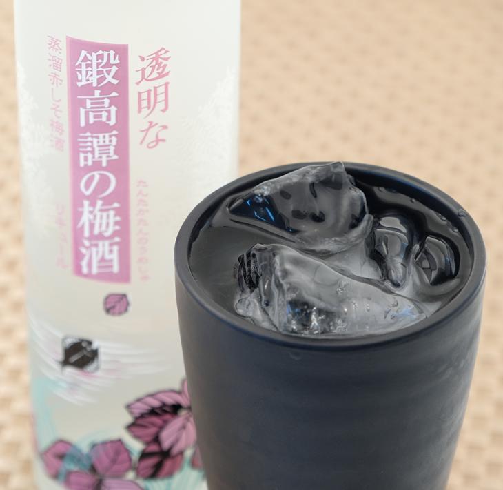 透明な鍛高譚の梅酒