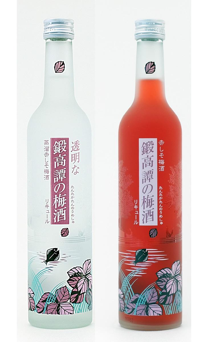 鍛高譚の梅酒・透明な鍛高譚の梅酒