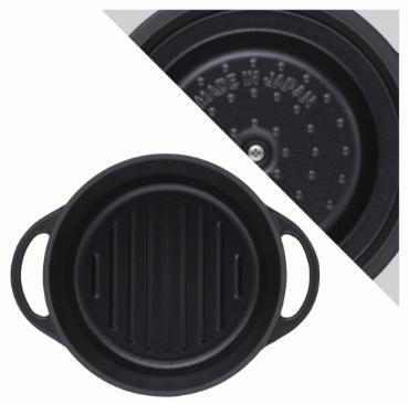 バーミキュラ オーブンポットラウンド18cm【マットブラック】SUMI(炭)