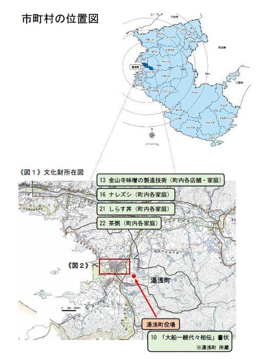 湯浅町の地形