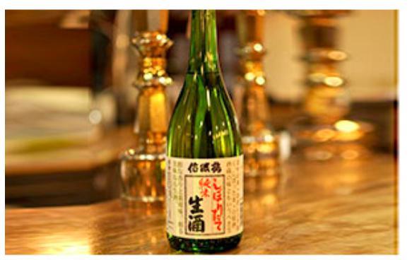 信濃鶴生酒