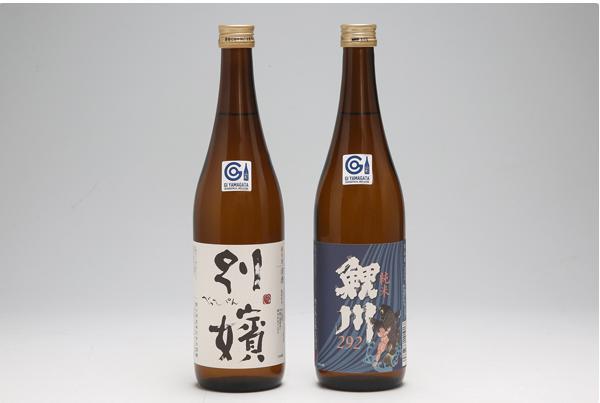鯉川酒造 純米酒セット