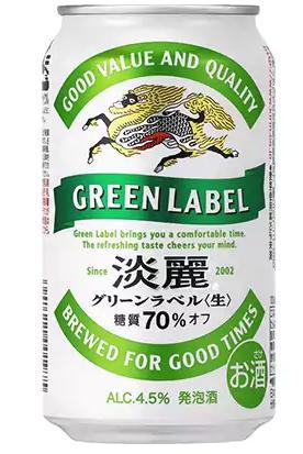 キリン淡麗グリーンラベル(発泡酒)350ml×1ケース