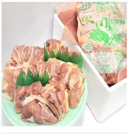 【業務用】ハーブ鶏もも2kg