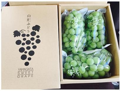上山市のシャインマスカット2kg以上
