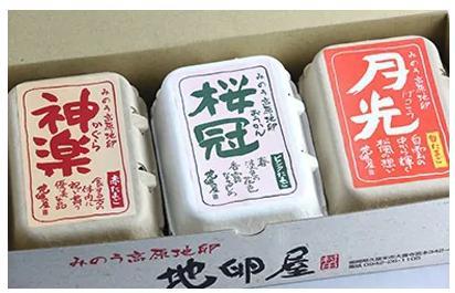 グルメ卵(月光 桜冠 神楽) 3種食べくらべセット