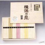 揖保乃糸 特級品三彩麺CXS-50