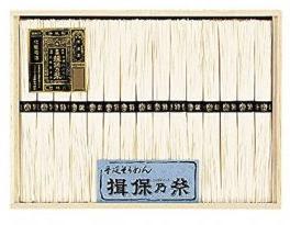 揖保乃糸 38束(黒帯)BK-50