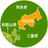 北山村の地図