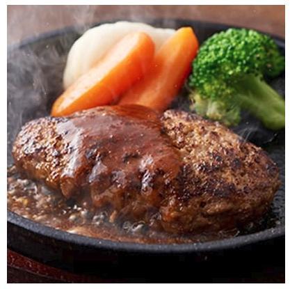 牛の里ビーフハンバーグ110g×10個、特製ソースの詰合せ(北海道白老町)
