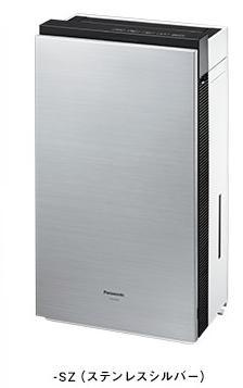 空間除菌脱臭機ジアイーノF-MV3000-SG (ステンレスシルバー)