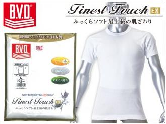 B.V.D.紳士丸首半袖TシャツMサイズ4枚セット