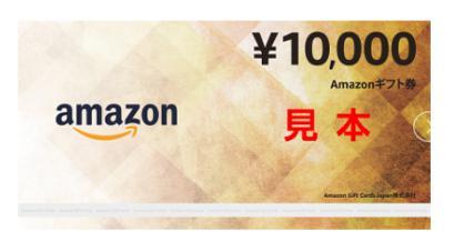 【更新】小山町のふるさと納税×Amazonギフト券の取り扱い開始!!還元率は驚異の40%+3%!!