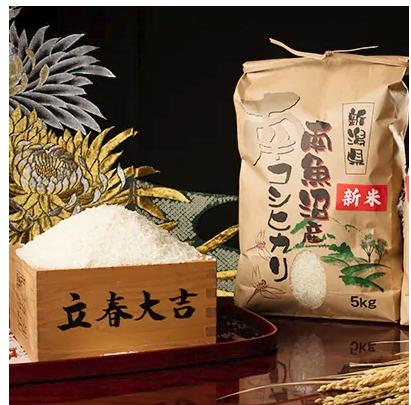 【高級】南魚沼産こしひかり5kg(無洗米)×4袋