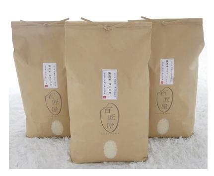 みずかがみ、ミルキークイーン、コシヒカリ(無洗米各10kg)