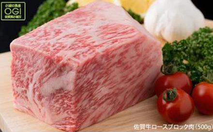第4位!極選佐賀牛ブロック肉1kg