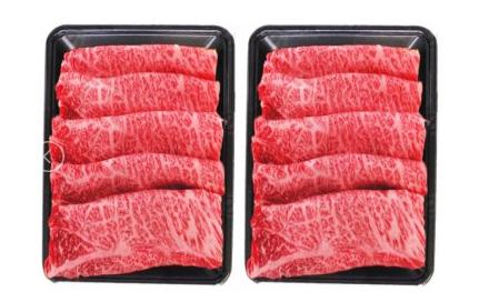 第7位!すき焼き用山形牛(ひがしね産)Cセット