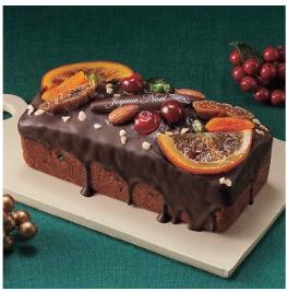 【クリスマスケーキに】ケーク・オ・フリュイ・ドゥ・ノエル