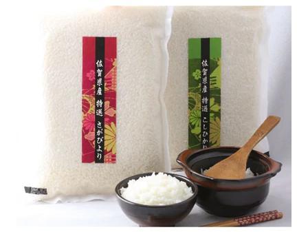 【巧味】無洗米の食べ比べセット《さがびより2kg》《コシヒカリ2kg》(真空パック)1~6袋