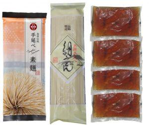 ぶっかけ麺セット