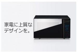ミラーガラスフラット電子レンジ (DR-4259B)