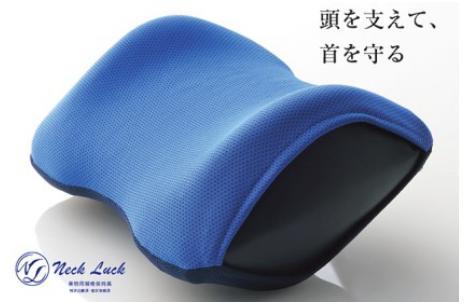 旅行用疲労軽減枕「ネックラック」ブルー×ネイビー