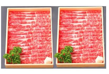 近江牛 すき焼き用(肩ロース1kg)