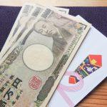 30000円