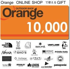 Orangeオンラインショップ
