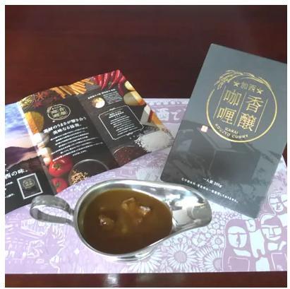 加西香醸カリー4箱(神戸ビーフ入りカレー)