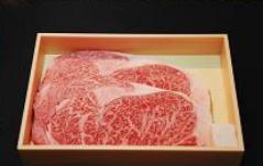 城谷牧場の神戸ビーフ(神戸牛)ステーキ用360g