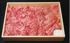 城谷牧場の神戸ビーフ(神戸牛)焼肉用400g